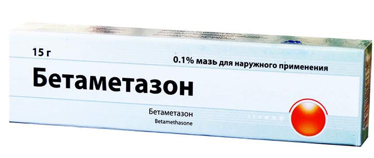 egy új generációs gyógyszer a pikkelysömörhöz