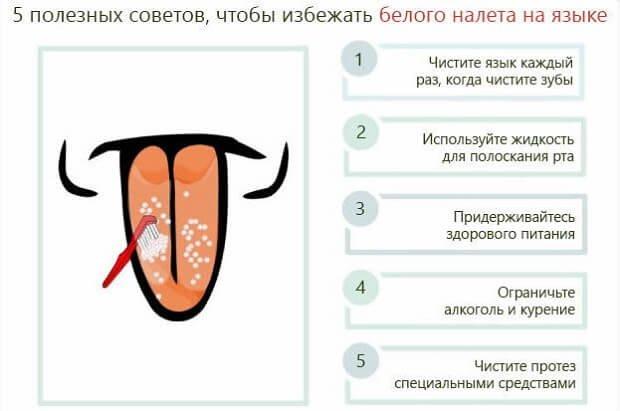 hogyan kezeli a fej vörös foltjait vörös folt az orr kezelésén